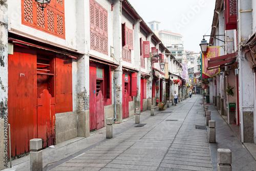 Rua da Felicidade of Macau city
