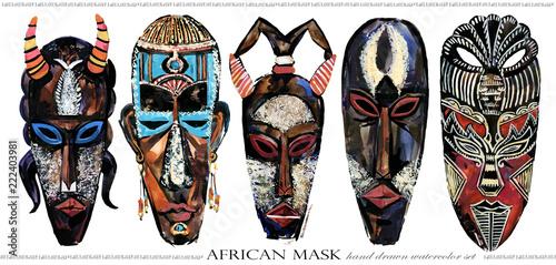 african mask hand drawn watercolor illustration set Wallpaper Mural