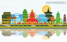 Kathmandu Nepal City Skyline W...