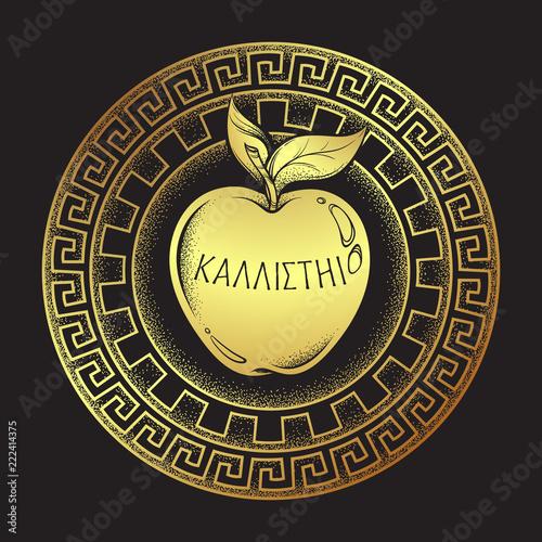 Golden apple of discord, hellenistic mythology, gift to a goddesses. Inscription on ancient greek says - For the fairest. Boho sticker, print or blackwork flash tattoo design vector illustration.