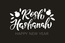 Rosh Hashanah Lettering Typography