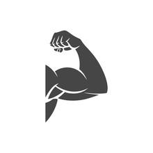 Muscular Arm Icon, Simple Vector Logo