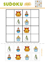 Sudoku For Children, Education Game. Set Of Christmas Toys - Santa Claus, Snowman, Bell And Angel.