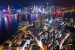 Drone fly over Hong Kong city in the evening