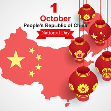 China People National Day Concept Background. Isometric Illustration Of Vector China People National Day Concept Background For Web Design