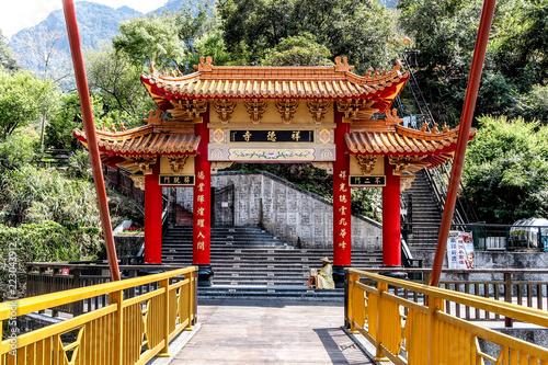Fotografía  Taiwan Taroko Nationalpark Brücke