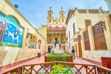 The Church's Courtyard In Coptic District In Cairo, Egypt