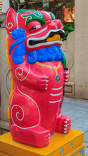 Chinese Lion Or Foo Dog Bixie ...
