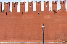 Red Kremlin Wall At The Autumn Day