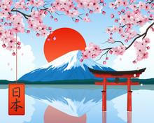Japan Landscape Symbols Realis...