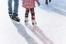 People Ride On The Skating Rin...