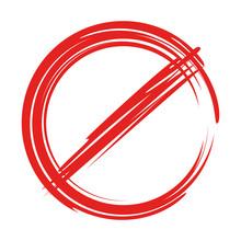 Stop Sign, No Sign, Ban Sign