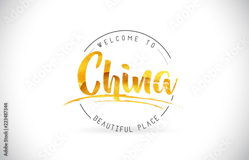 Foto  China Welcome To Word Text with Handwritten Font and Golden Texture Design