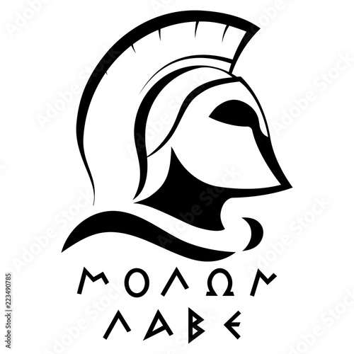 Fotomural Ancient Spartan helmet with slogan Molon labe - come and take