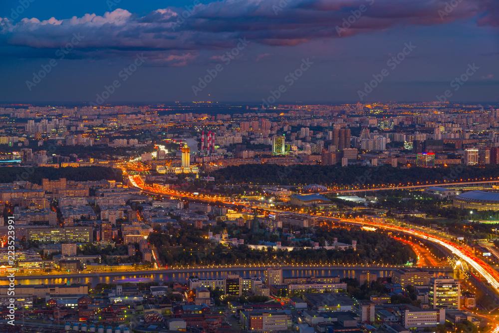 Fototapeta Panoramic view of Moscow. Evening, sunset. - obraz na płótnie