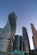 Moscow international business center Moscow-city. Bottom view on skyscrapers.