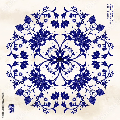 Floral round pattern. Imitation of chinese porcelain painting. Watercolor background.