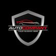 Car Logo Vector Illustration. Automotive car logo design