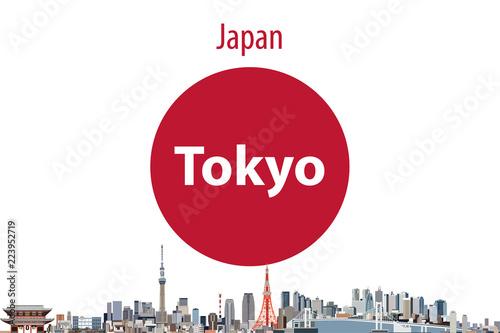 obraz lub plakat Vector illustration of Tokyo city skyline with flag of Japan on background