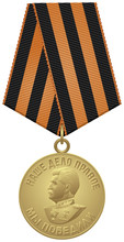 """Medal """"For The Victory Over Germany In The Great Patriotic War 1941–1945"""" Realistic Vector Illustration, WWII USSR Military Award, Joseph Stalin Profile In The Uniform Of A Marshal Of The Soviet Union"""