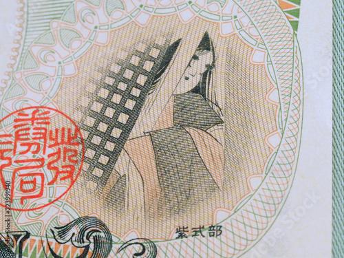 Photo 二千円札 紙幣の絵柄(源氏物語・紫式部)のアップ