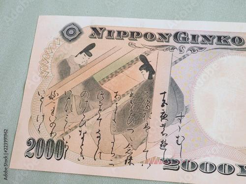 Photo 二千円札 紙幣の絵柄(源氏物語)のアップ