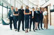 canvas print picture - Successful team of young perspective businesspeople in office