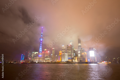 Photo  asia city by night