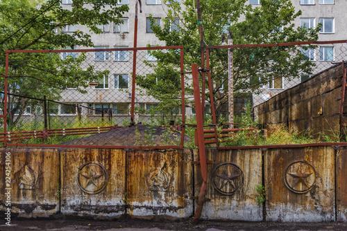 Fotografie, Obraz  Nostalgie in Petropavlovsk-Kamchatski