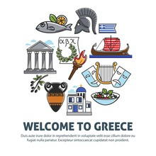 Welcome To Greece Poster With ...