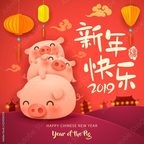 Fotografía  Happy New Year 2019
