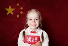 Learn Chinese Language. Smart Child Student On Chinese Flag Background