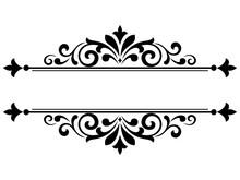 Vintage Black Element. Graphic Vector Design. Damask Graphic Ornament