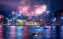 Firework Show  In Hong Kong Vi...