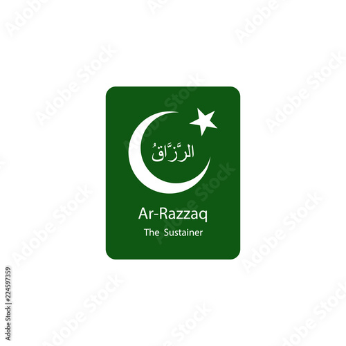 Ar Razzaq Allah name in Arabic writing in green background