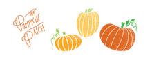 Autumn Pumpkin Illustration Of...