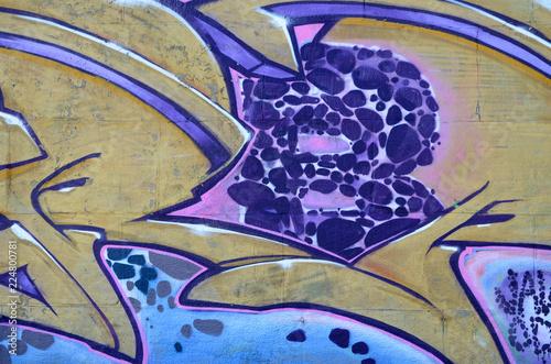 Fragment of graffiti drawings Wallpaper Mural