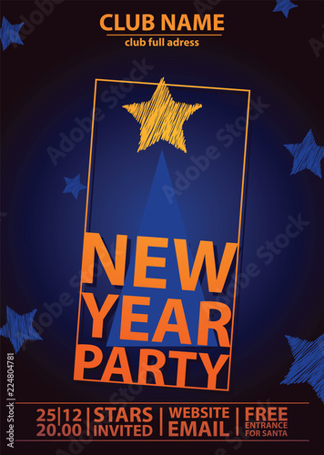 Christmas Party 2019 Clipart.Christmas Invitation Party Vector Vecrtical Poster Card