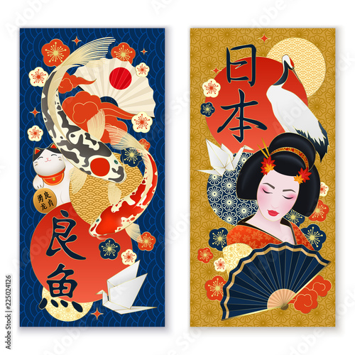 Tablou Canvas Japan Banners Realistic