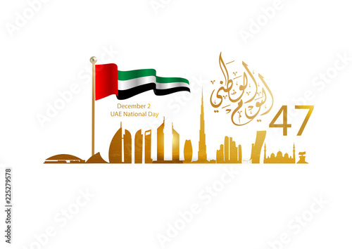 Fotografie, Obraz  United Arab Emirates ( UAE ) National Day background , with an inscription in Ar