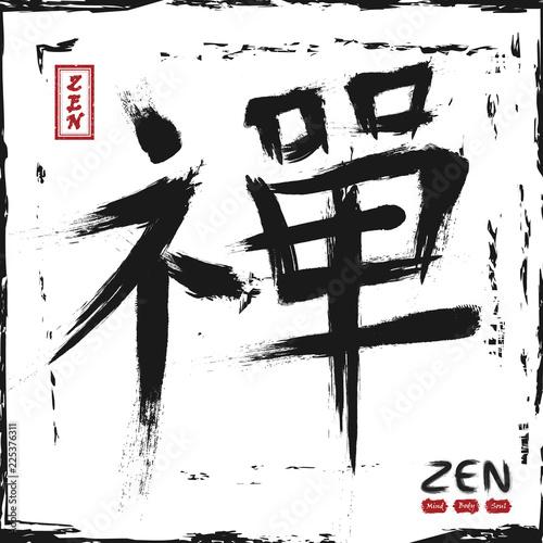 Valokuva  Kanji calligraphic ( Chinese