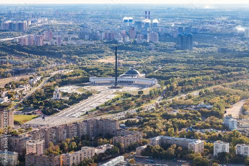 Keuken foto achterwand Aziatische Plekken above view of square of memorial Victory Park