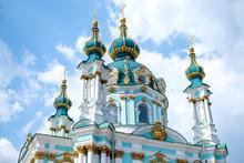 Beautiful Orthodox Church In Kyiv, Ukraine