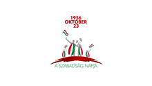 Hungary Independence Day 23 O...