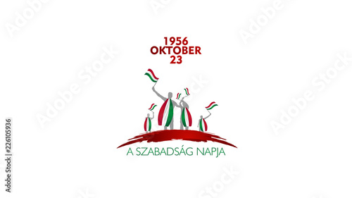 Photo hungary independence day 23 October (1956 október 23