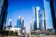 Dubai Emirates skyline