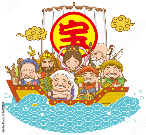 Fotografia, Obraz 七福神と宝船のイメージイラスト