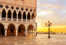 Famouse Doge Palace Detail And San Marco Square At Sunrise, Venice, Italy