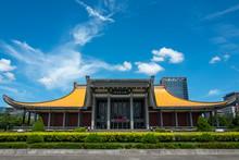 The Sun-yat-sen Memorial Hallin Taipei