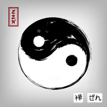 Yin Yang With Kanji Calligraphic ( Chinese . Japanese ) Alphabet Translation Meaning Zen . Watercolor Painting Design . Buddhism Religion Concept . Sumi E Style . Vector Illustration